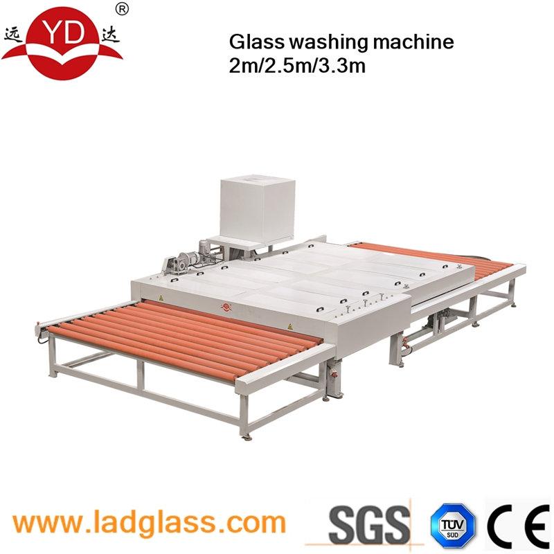 Horizontal glass washing machine