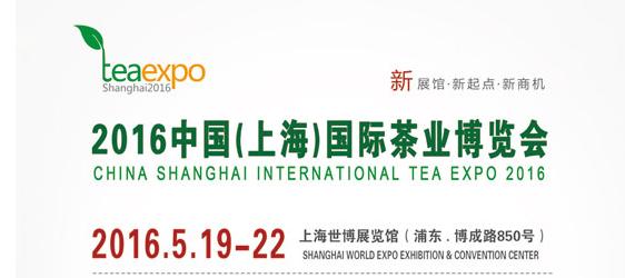 May China shanghai International tea expo