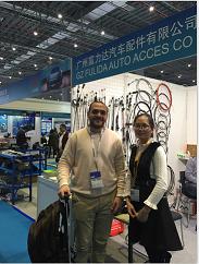 Automechanika Fair Shanghai dated November 30th to December 3rd, 2016