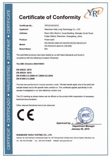 CE certificate of power bank