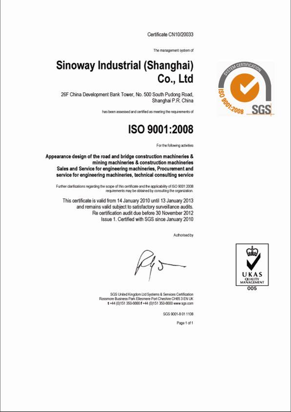 ISO9001 from SGS