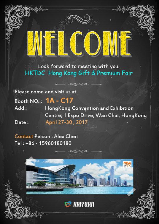 TKTDC Hong Kong Gift&Premium Fair