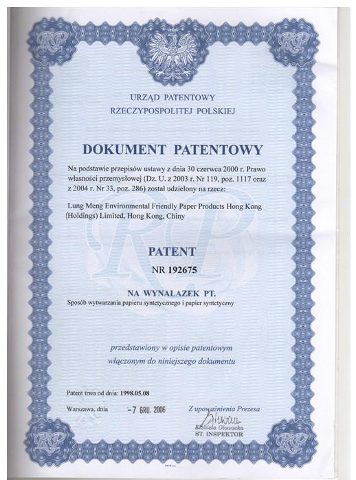Poland Patent Certificate