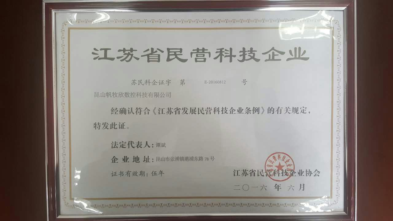 the honor from the association