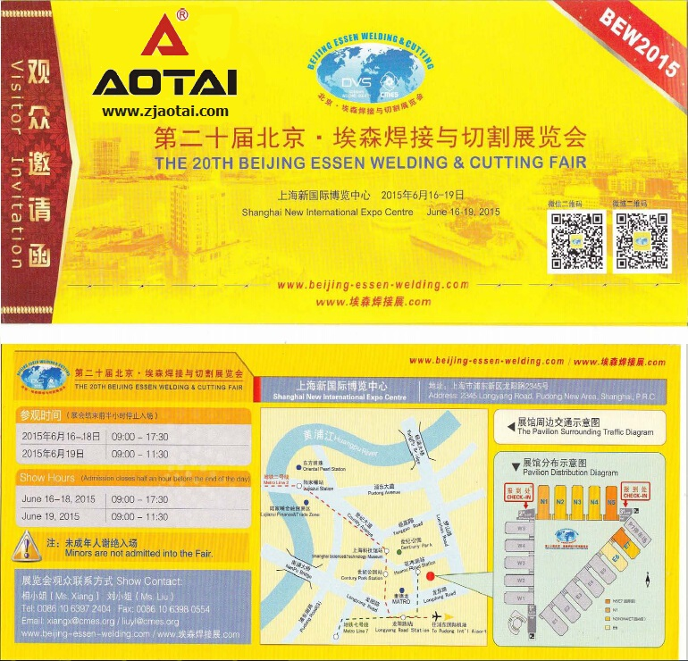 2015 Essen Fair Invitation in Shanghai