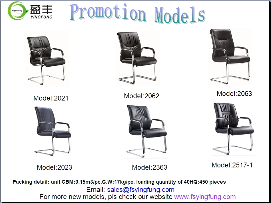 Promotion office chair