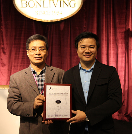Bonliving Was Honored as The Recommended Brand