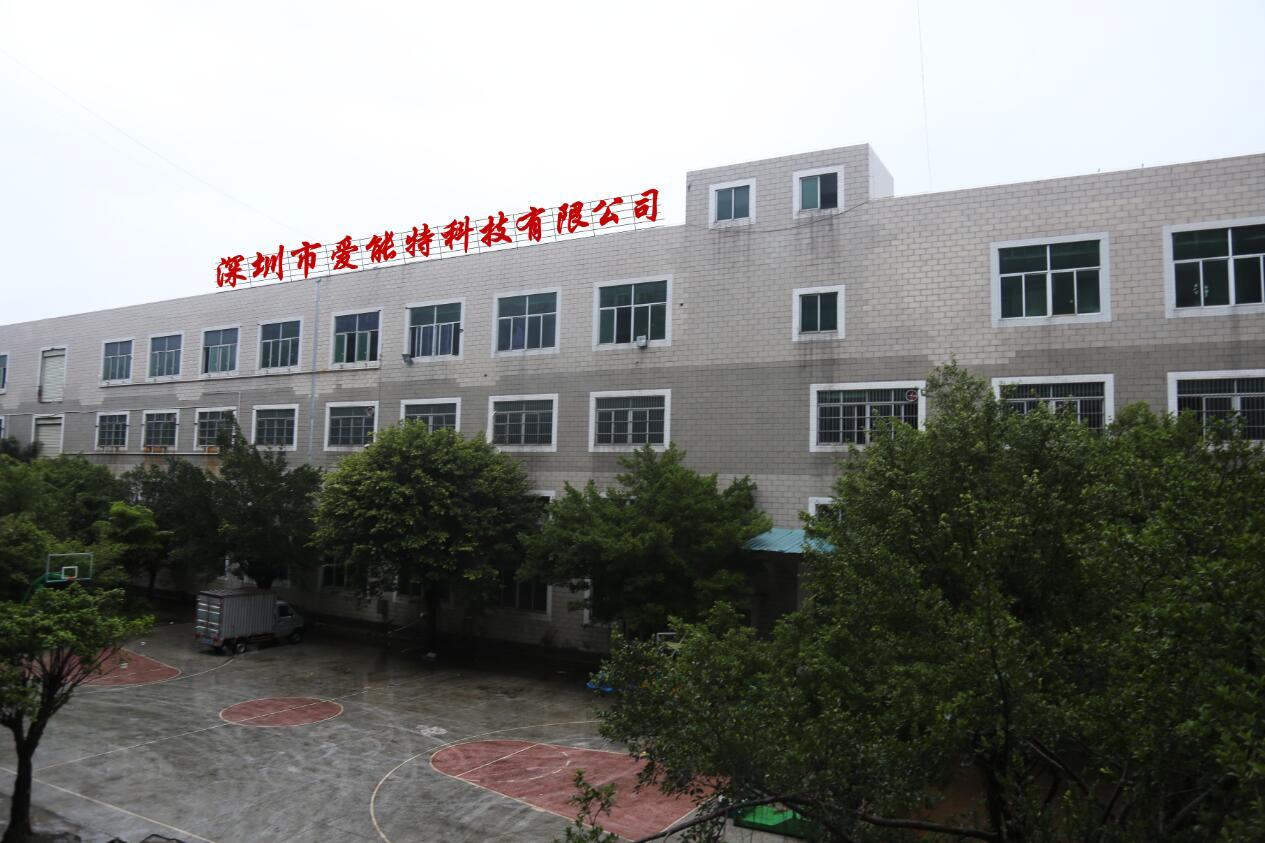 Shenzhen Anet Technology Co., Ltd
