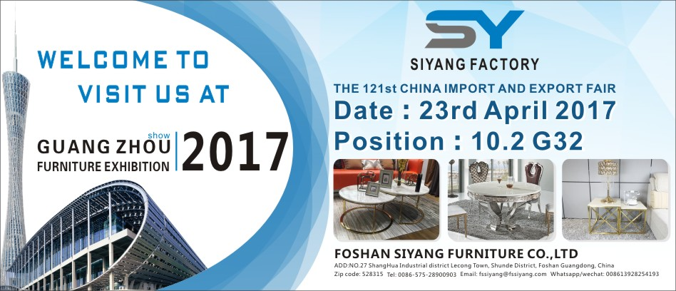 2017 The 121st China Import and Export Guangzhou Fair