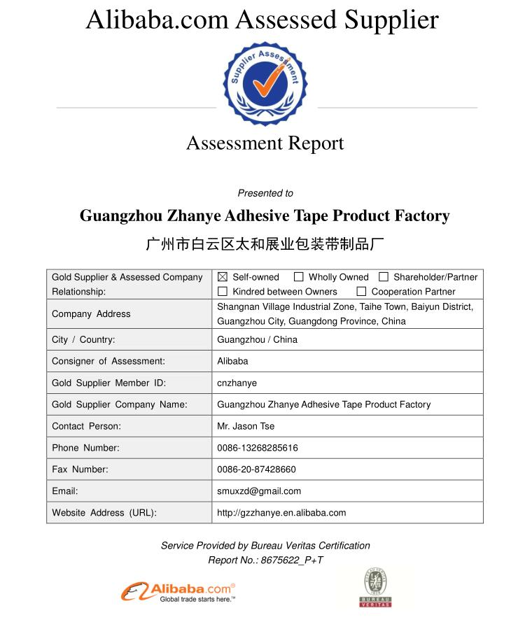 Alibaba.com BV Assessed Supplier