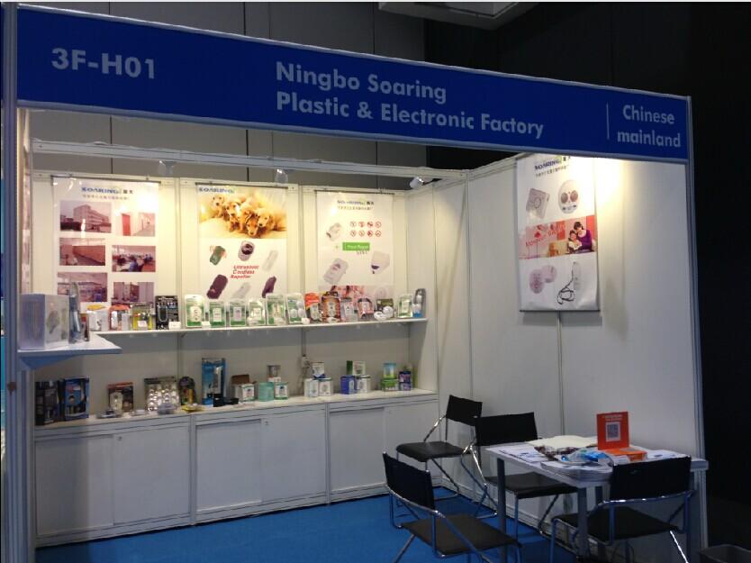 2014 Hongkong electrical fair