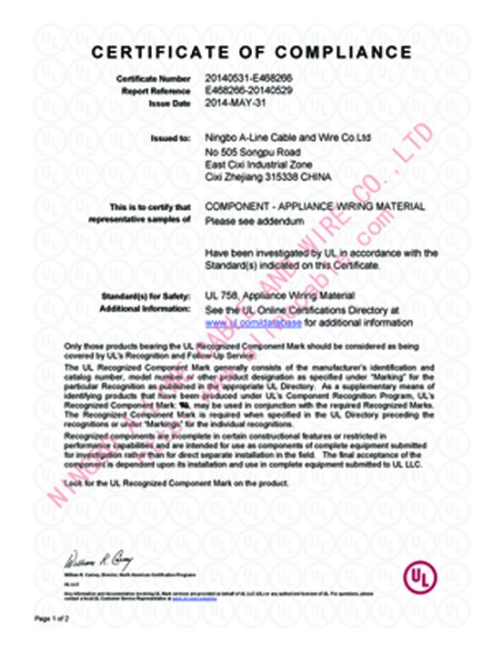 UL certification of UL1007 ,UL1015,UL1569