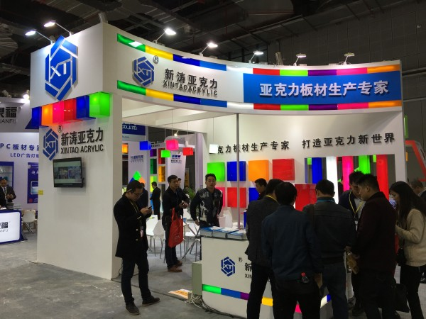 The 24th Shanghai Int'l Ad & Sign Expo