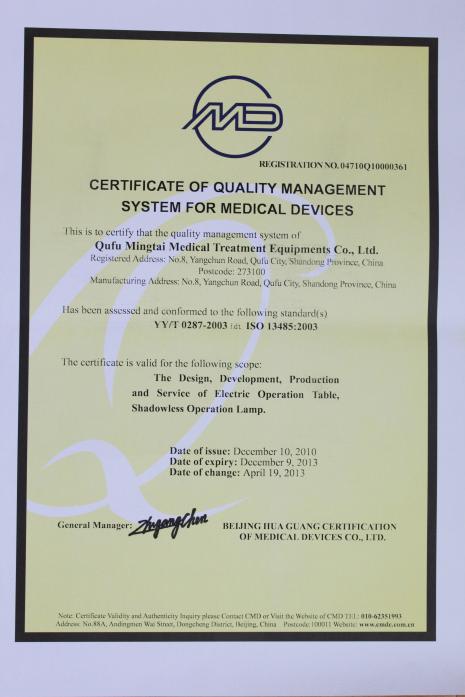 Certificate of ISO 13485:2003