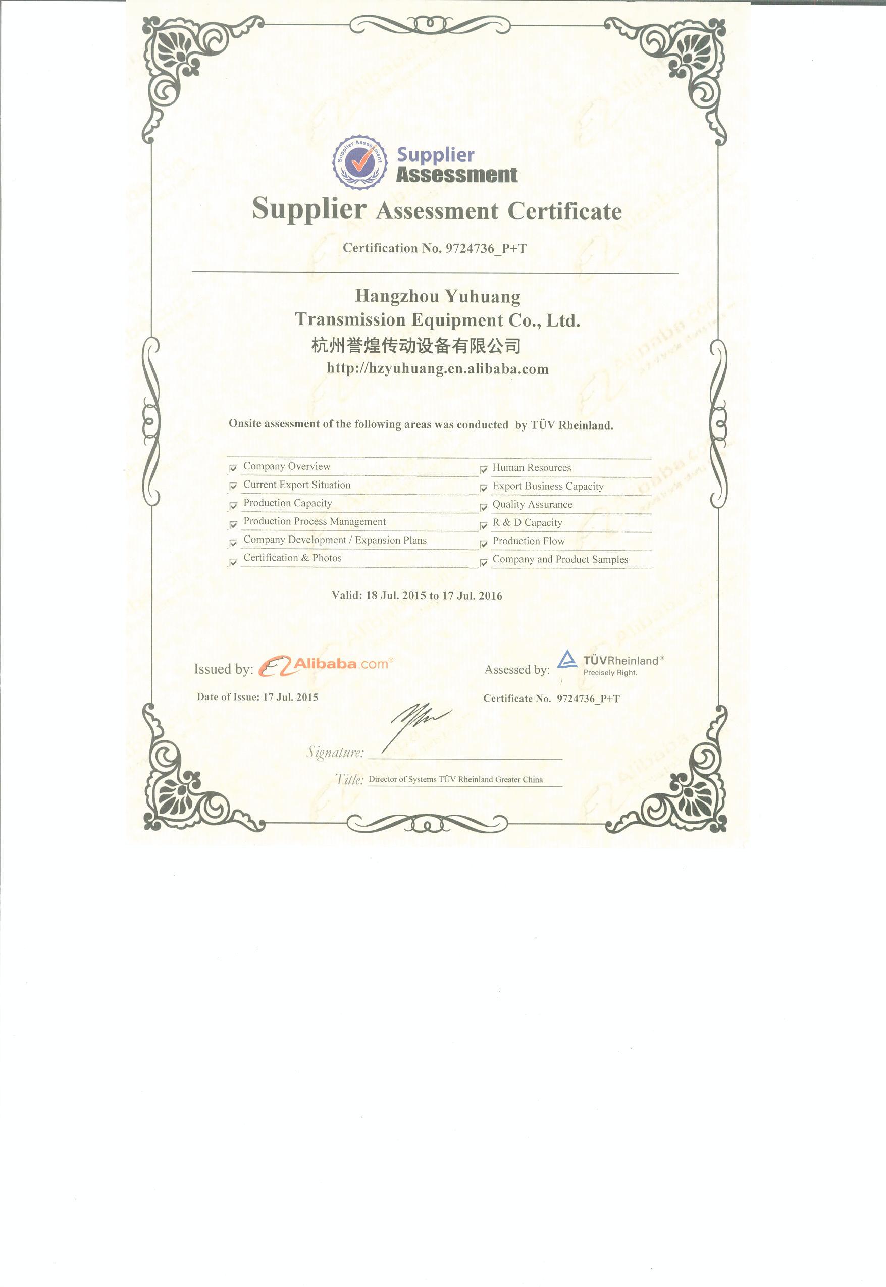 TUV quality certificate