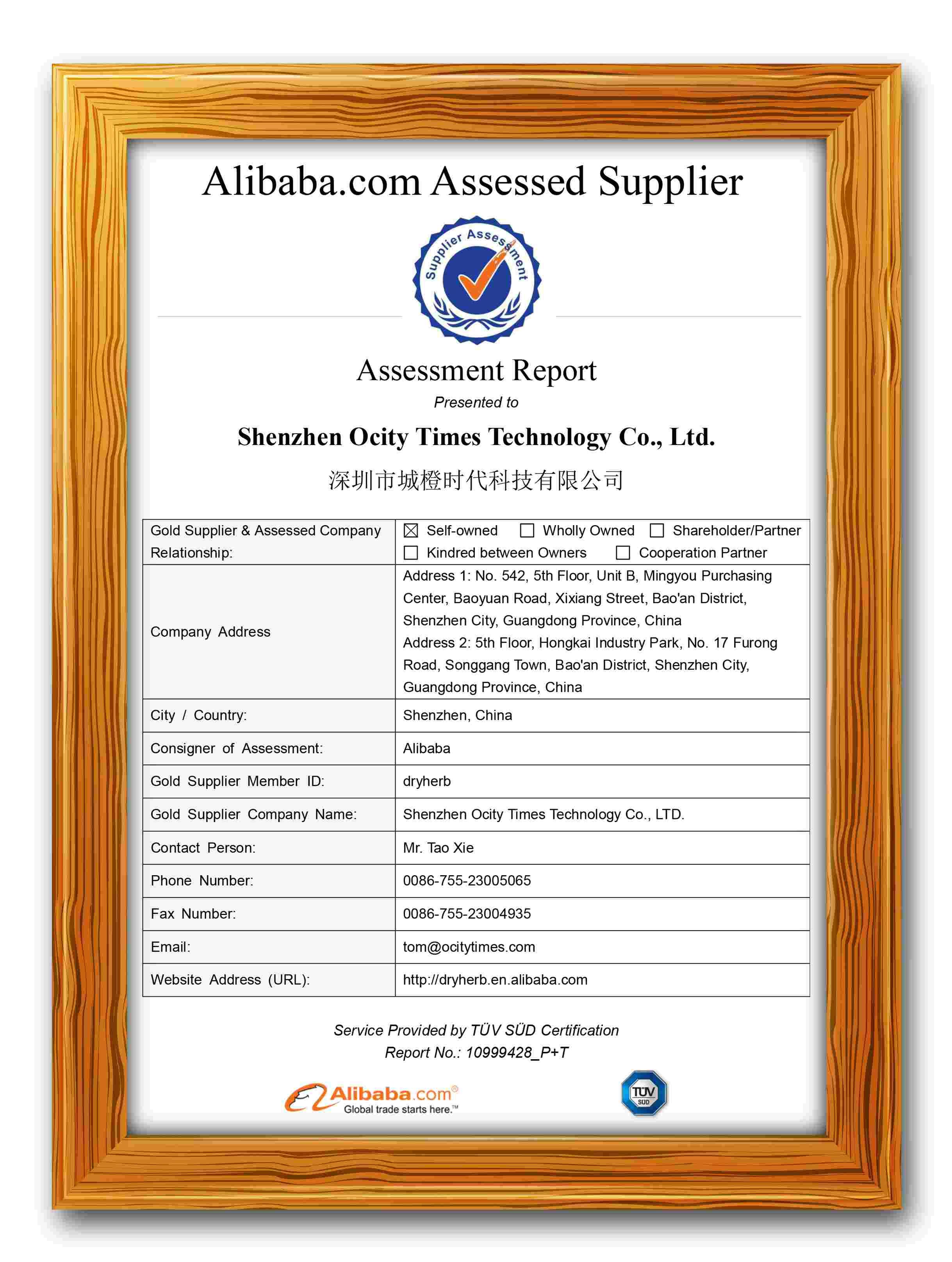 TUV certification for Ocitytimes