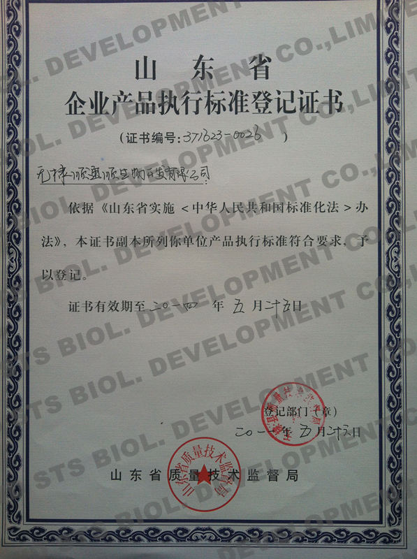 certificate of Production 2