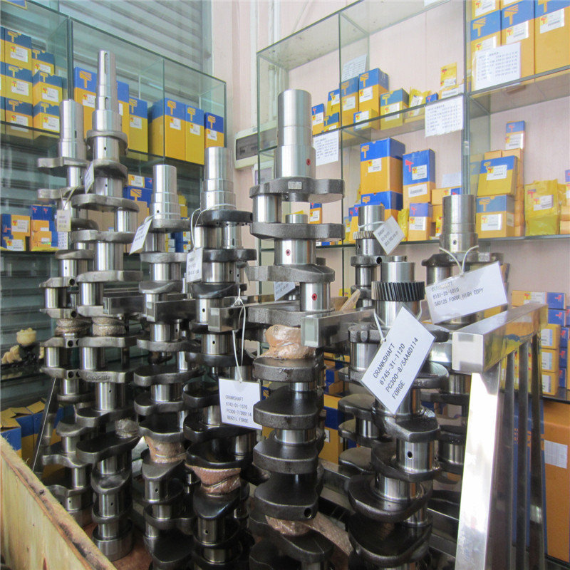 sample room --crankshaft