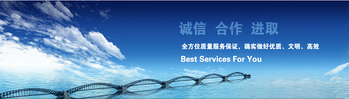 BEST SERVICE for YOU
