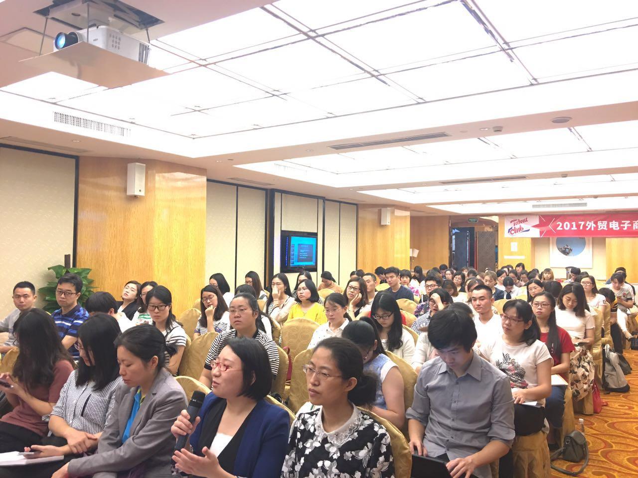 improvement seminars run by Made-in-China