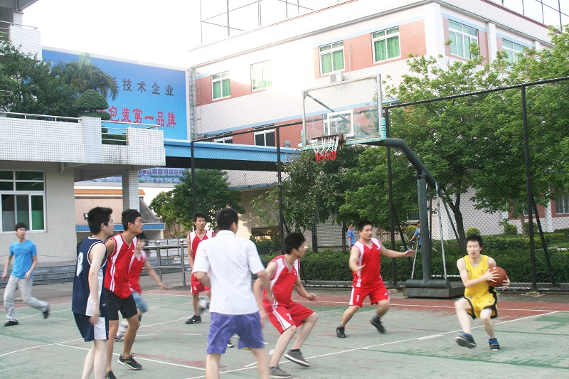 Company Staff Basketball Match held every month