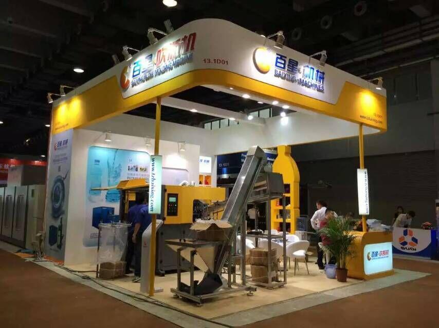 Company news Exhibition