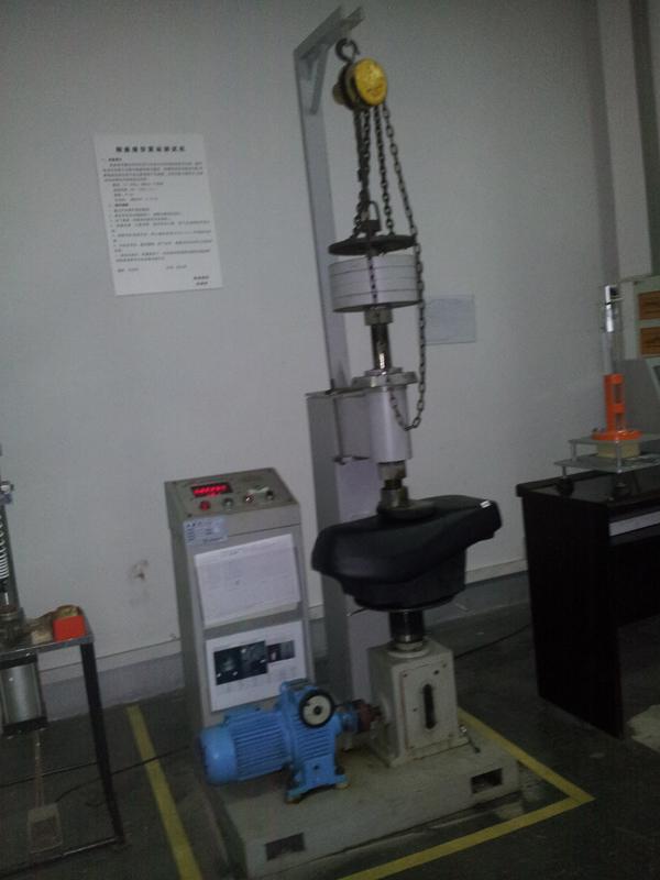 Saddle Endurance Testing Machine