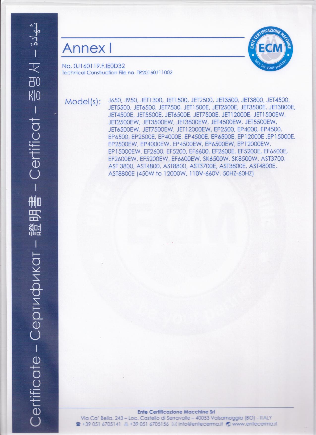 CE for Gasoline Generator