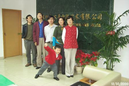 2000-6-9 move to Nanyou office