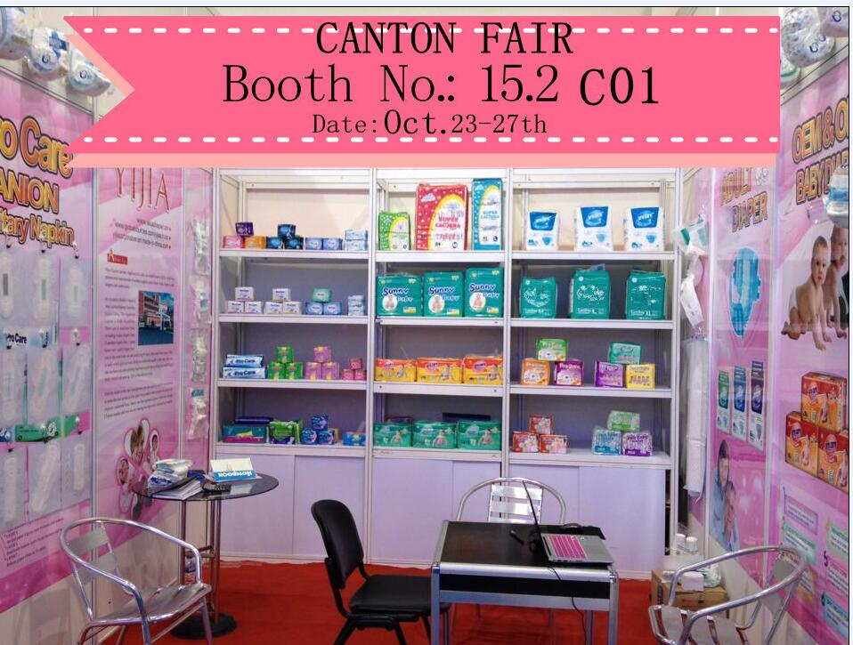 Canton Fair (Oct.23-27, 2016) Booth: 15.2 C01