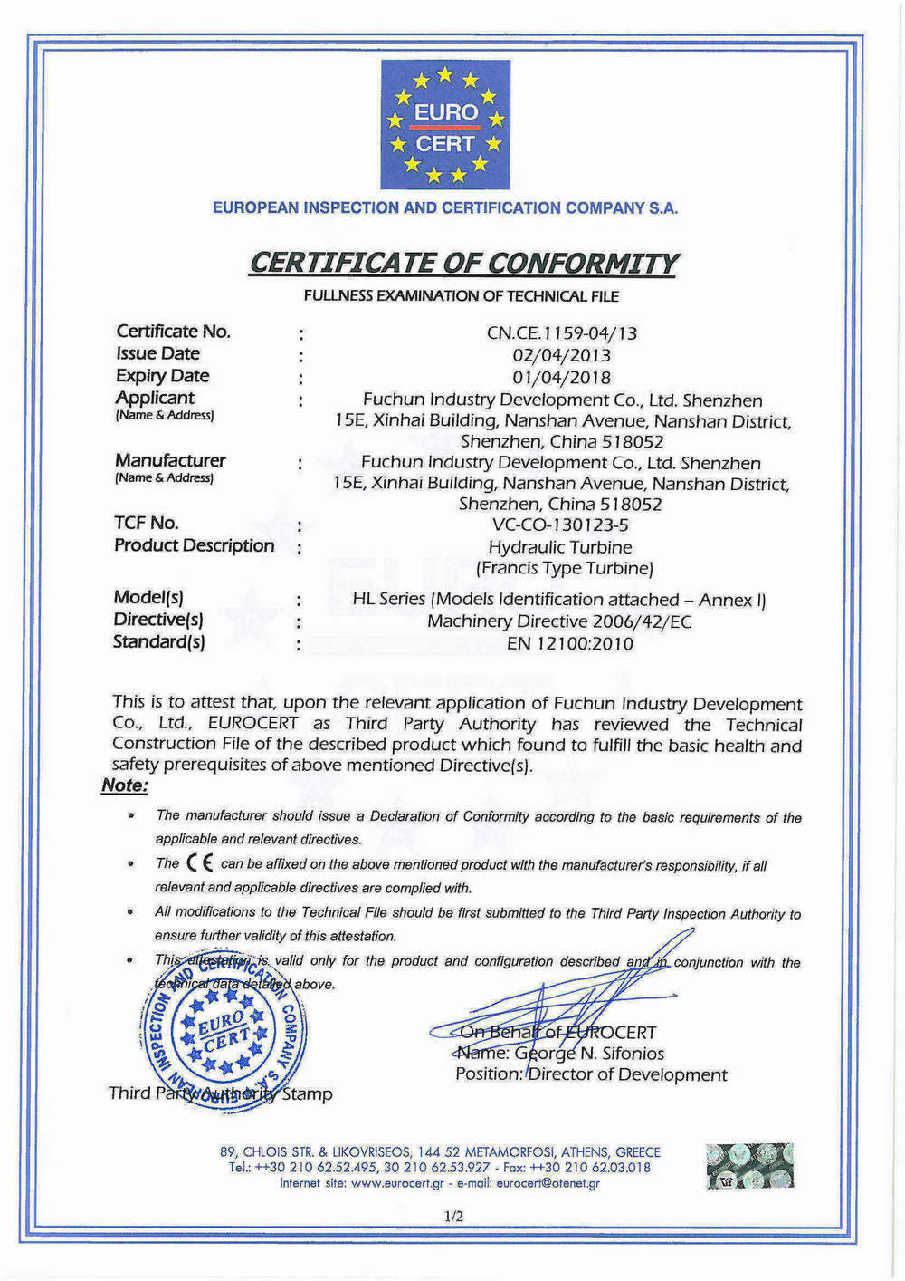 CE certification of Hydraulic turbine