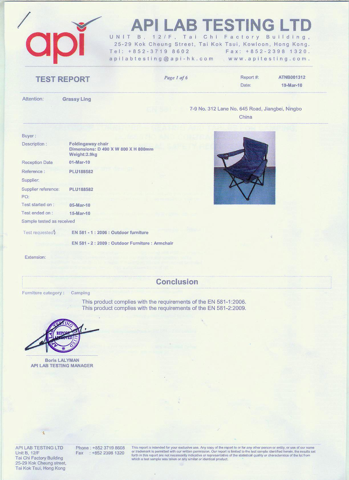EN581 certifications 3