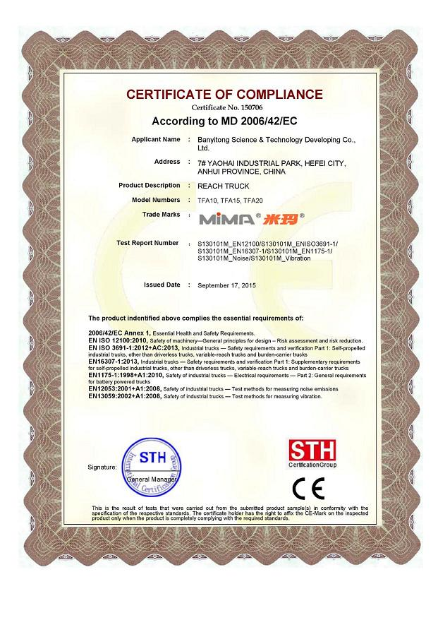 CE CERTIFCATION FOR FORKLIFT TFA MODEL