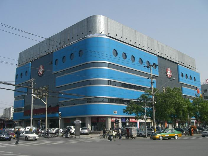 Beijing Wanpeng Mall