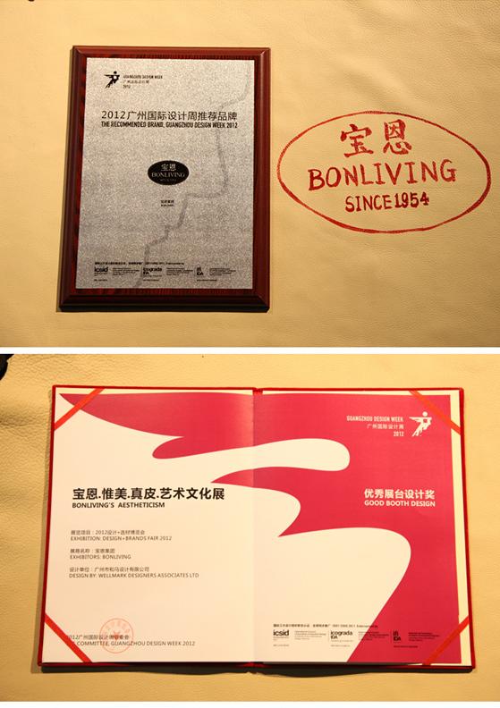Prizes of Bonliving