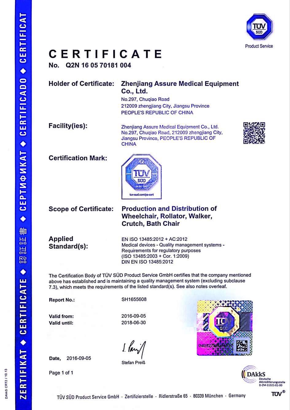 TUV ISO13485