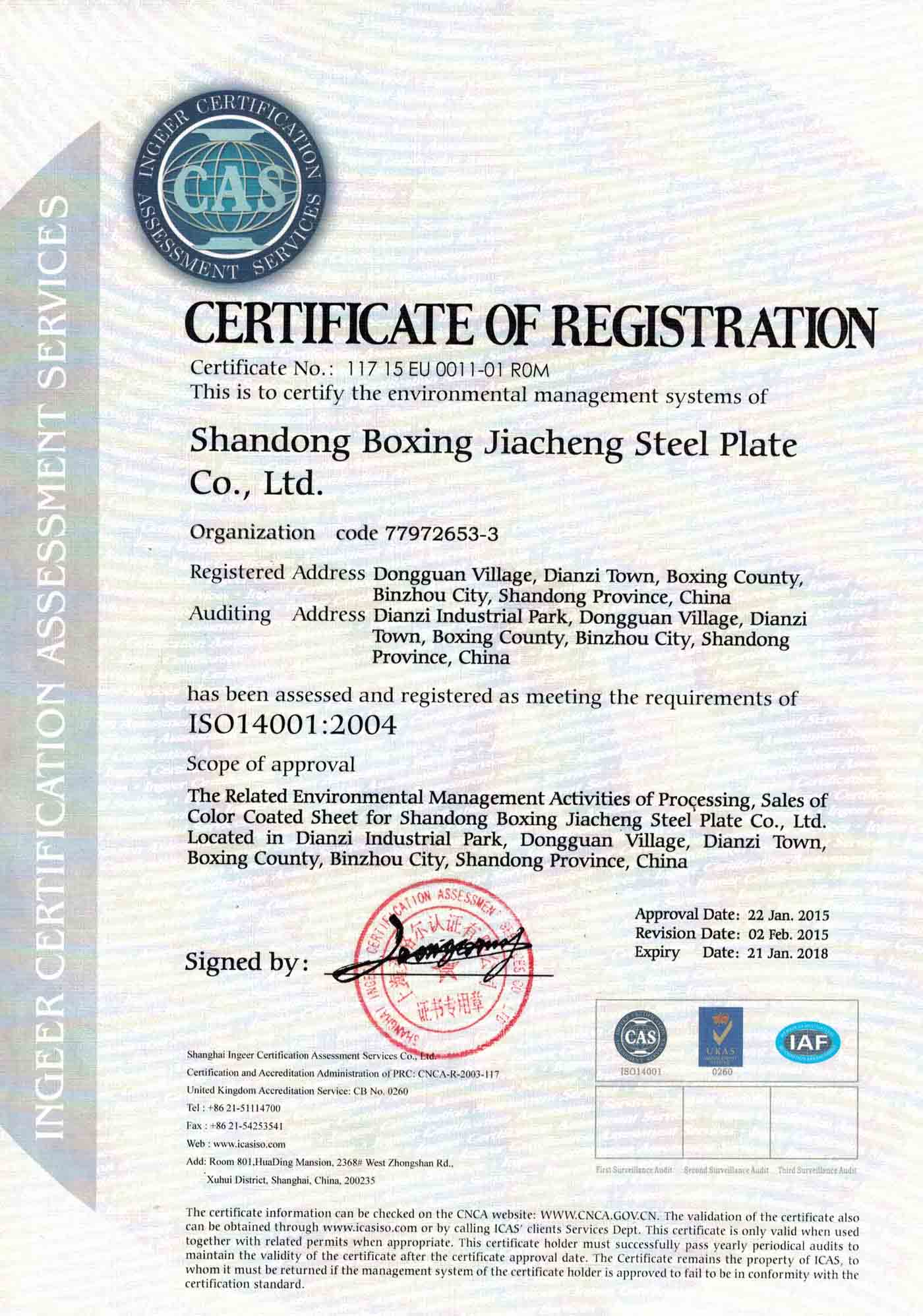 ISO14001:2004 Certificate of Registration (English Version)
