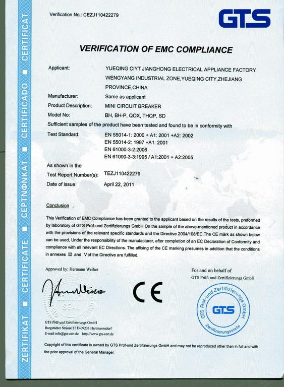 CE for Minni Circuit Breaker BH/BH-P/QOX/THQP/SD