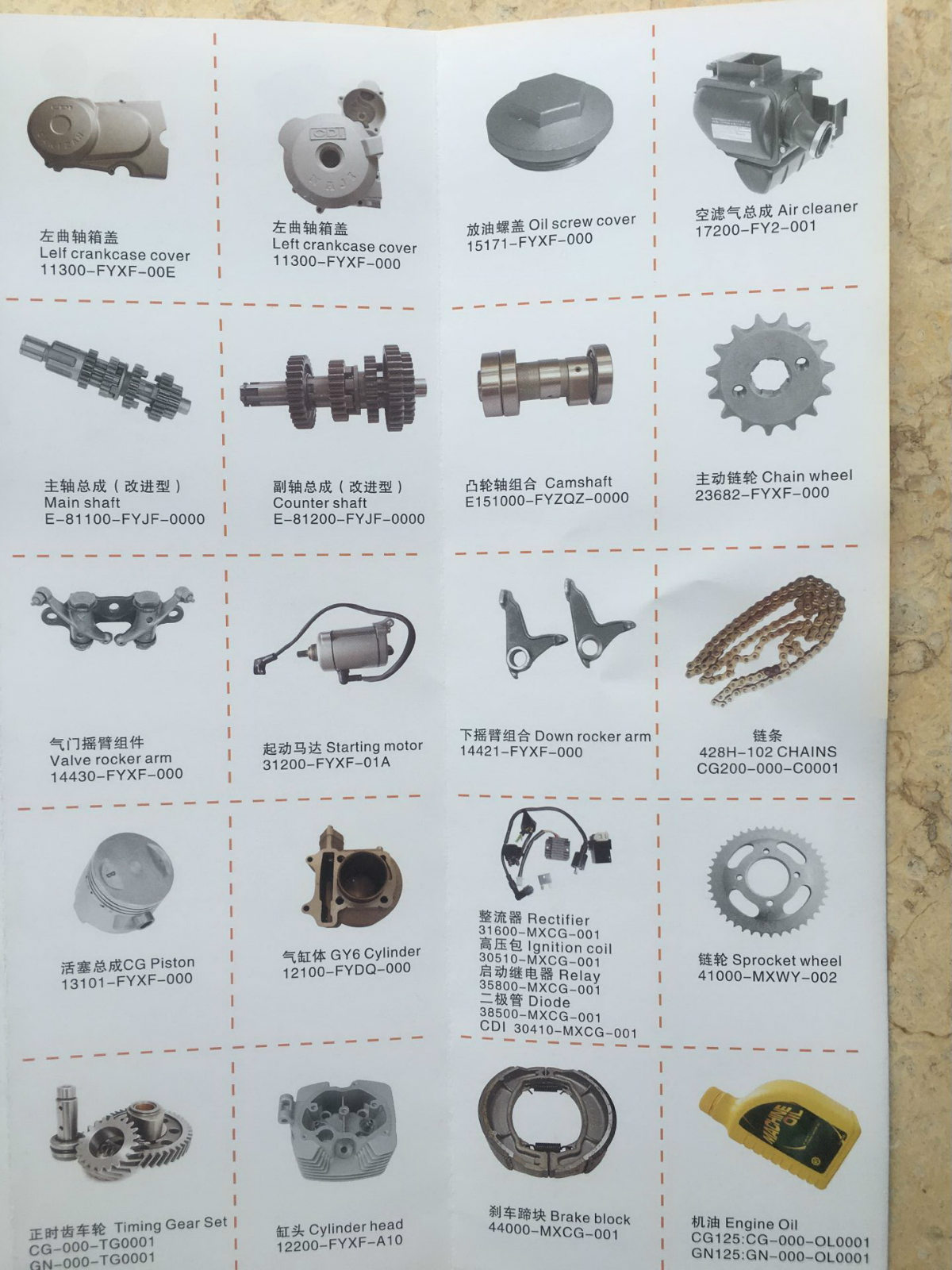 motorcycle parts catalog