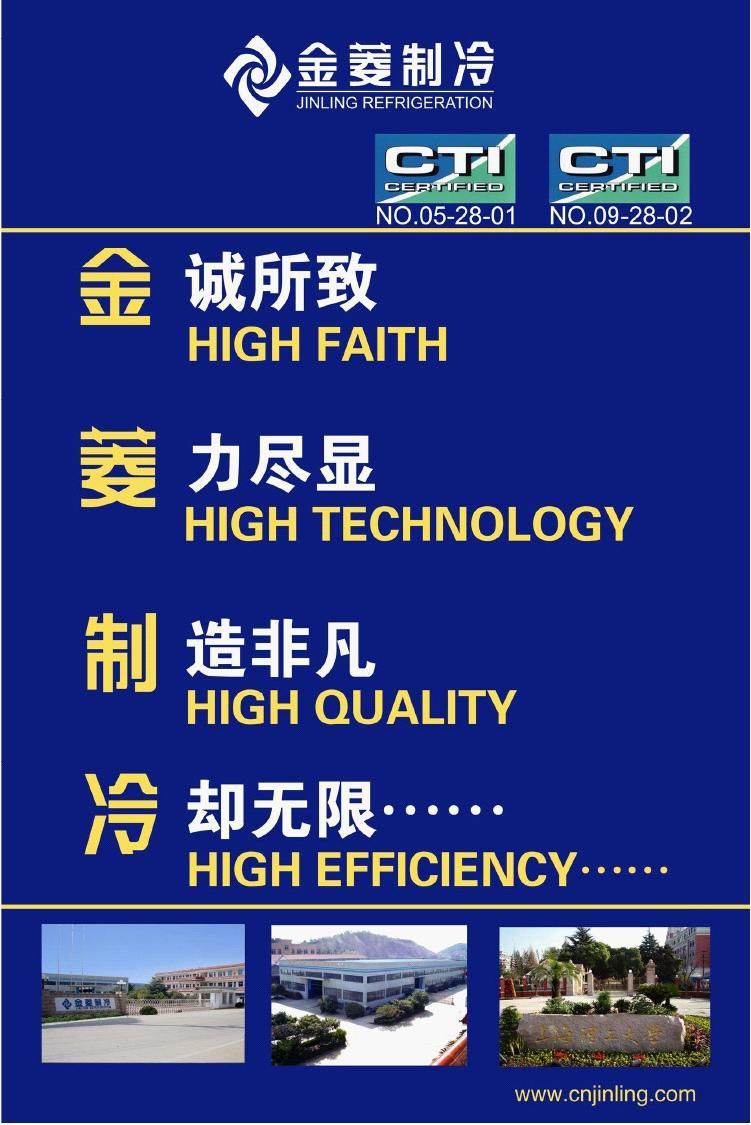 High Faith