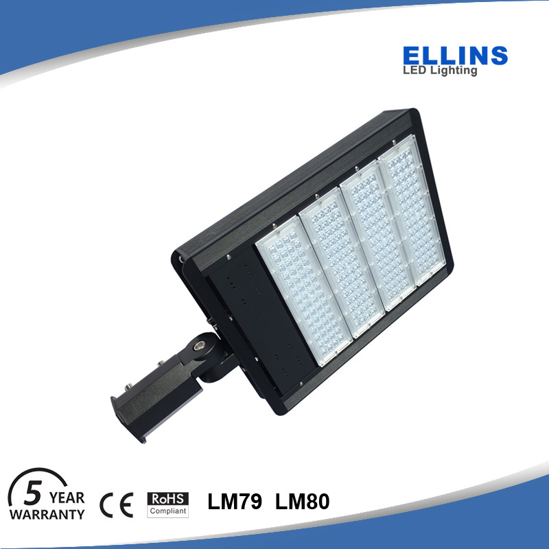ST14 Series Street Light