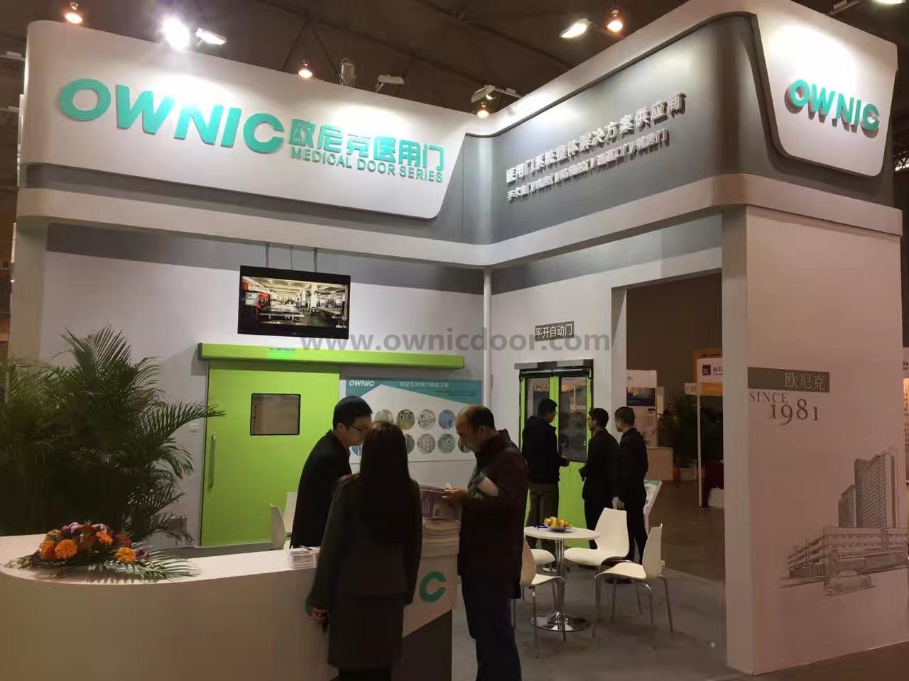 2017.3. Chengdu Western Medtec Conference