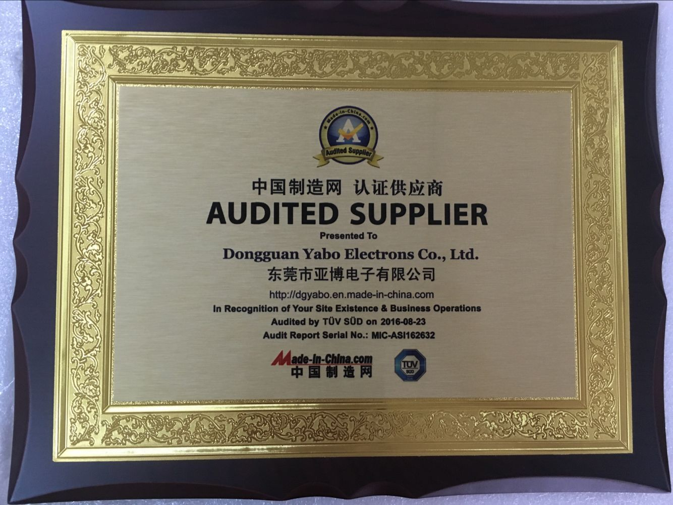 Certificate of manufacturing network in China