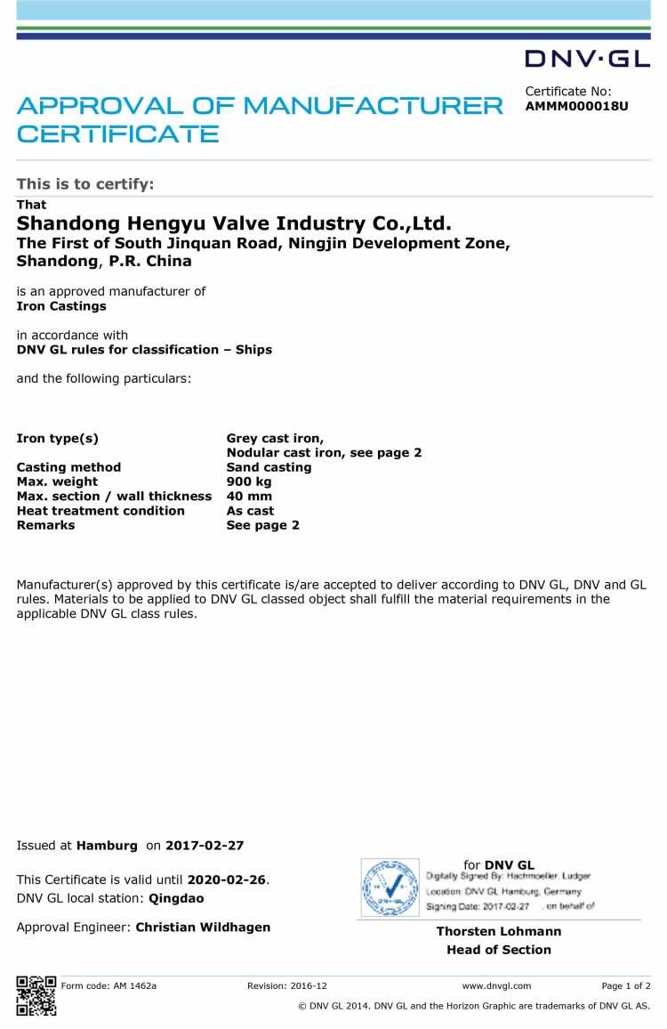 DNV (GL) certification