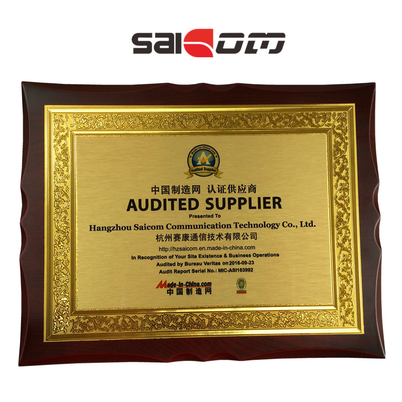 Saicom---Audited Supplier