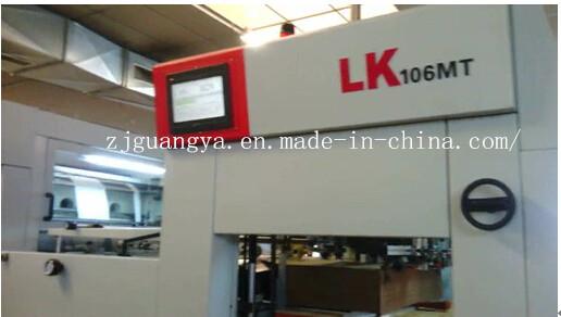 Machine work in customer's workshop