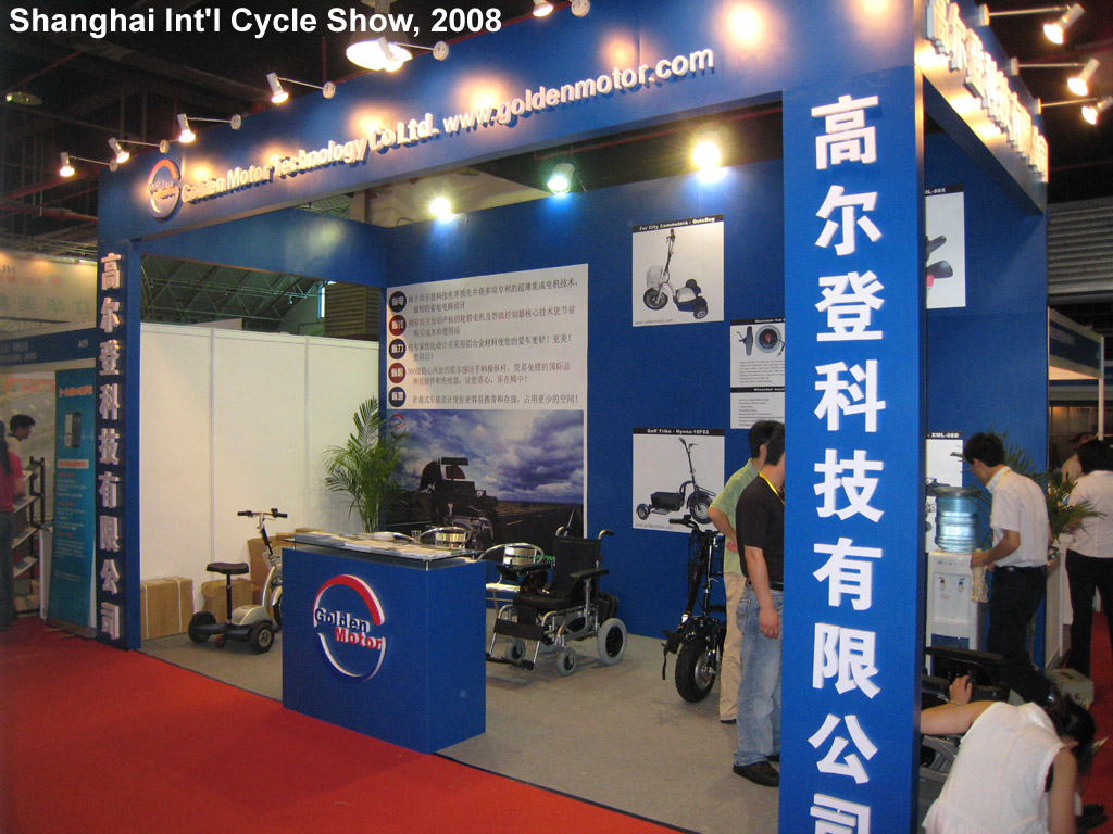 Shanghai Int'l Cycle Show,2008