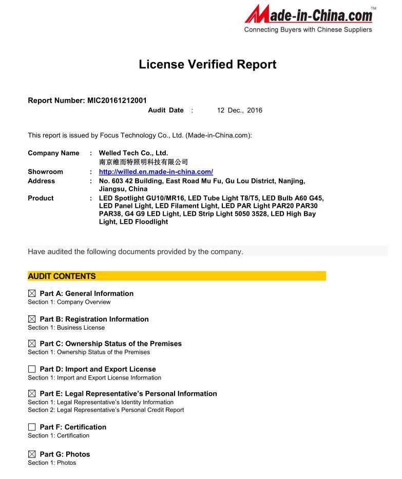 MIC verified license