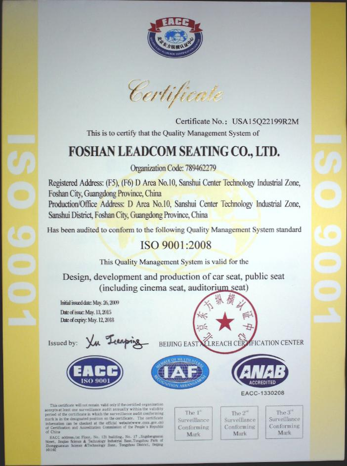 ISO9001:2000 Certificate-2