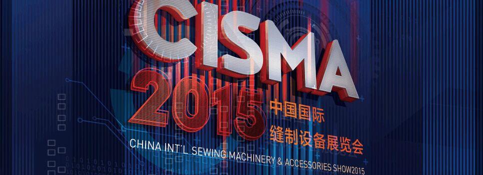 CISMA 2015